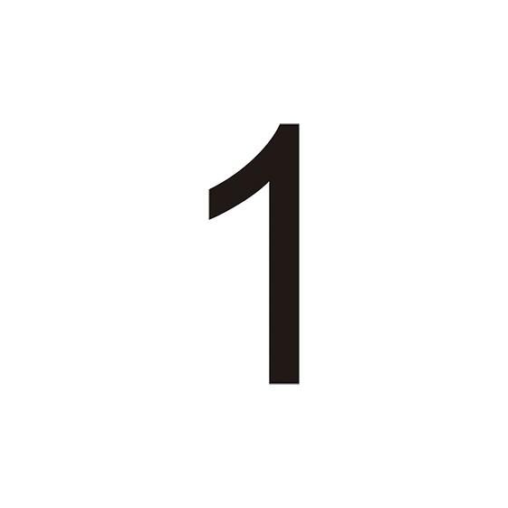 VINILO Nº 1 PARA CONO (MEDIDA 4,40 X 12,70 CM) NEGRO