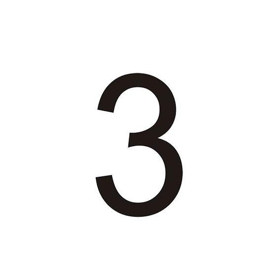 VINILO Nº 3 PARA CONO (MEDIDA 7,80 X 12,90 CM) BLANCO